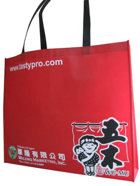 bg-038 shopping bag,non woven bag - cheap Bag + luggage