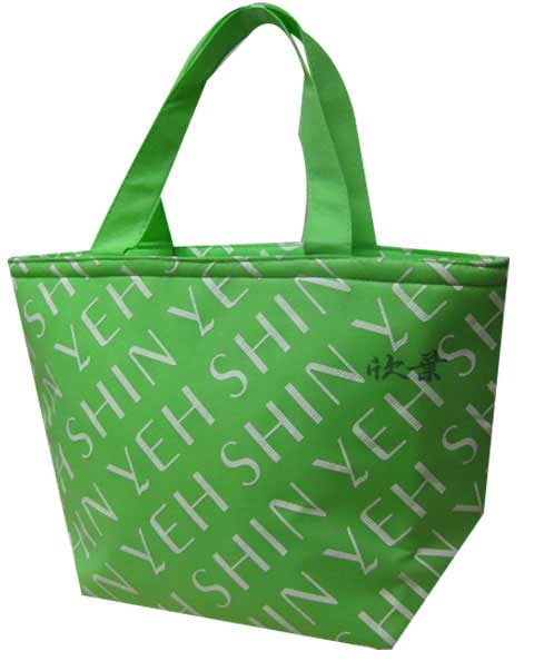 bg-040 shopping bag,non woven bag - cheap Bag + luggage