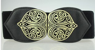 tb2039 belt - Small Quantity Wholesale